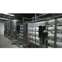 Buy cheap Sand Filter Water Treatment Systems Precise For Underground Water from wholesalers