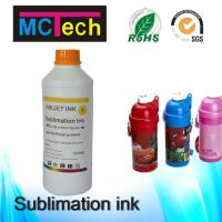 Buy cheap J-teck Dye Sublimation Ink For Canon Pixma from wholesalers
