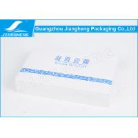 Buy cheap Offet Printing Custom Cosmetic Packaging Boxes with Lids Retail Blue Sky Colour from Wholesalers