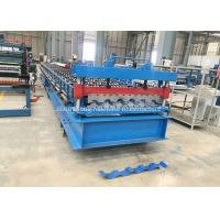 Buy cheap Trim Deck Profile Roof And Wall Cladding Roll Forming Machine for South America market from wholesalers