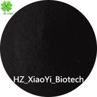 Buy cheap Zinc Humic acid from wholesalers