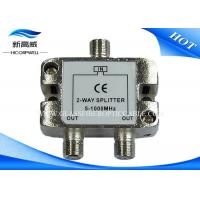 Buy cheap TV 2 Way HDMI AOC Cable RF Tap Catv Splitter Low Insertion Loss ISO9001 Approved from wholesalers