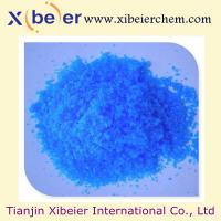 Buy cheap Cupric Sulphate,cooper sulphate,cupric sulfate from wholesalers