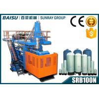 Buy cheap Pressure Vessel Filter Plastic Water Tank Manufacturing Machine 19.5T Weight  SRB100N from wholesalers