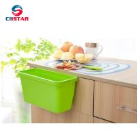 Buy cheap Creative Multifuctional Plastic Kitchen Hanging Food Waste Garbage Bowl Bin Rubbish Organizer Trash Junk Box from wholesalers