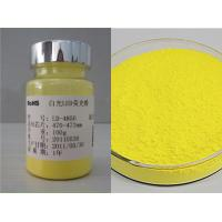 Buy cheap Yellow Color UV Fluorescent Powder , LD-4850 Glow In The Dark Pigment Powder from wholesalers