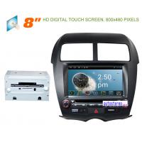 Buy cheap GPS Japanese Car Stereo Auto Radio 8 Inch Rear View Camera from wholesalers