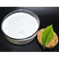Buy cheap DL Malic Acid Common Food Additives 99% Purity  CAS 6915-15-7 product