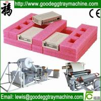 Buy cheap EPE foam Sheet bonding/thicking Machine from wholesalers
