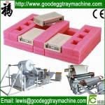 Buy cheap EPE foam Sheet bonding/thicking Machine from wholesalers