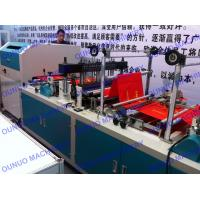 Buy cheap Ultrasonic Non Woven Bag Machine from wholesalers