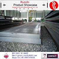 Buy cheap hot seller steel plate SS400 from wholesalers
