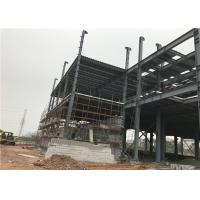 Buy cheap Customized Design Light Steel Structure Building For Company Easy Assembled from wholesalers