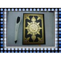 Buy cheap 2012 Hottest quran reading pen with 5 books tajweed function product