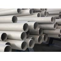 Buy cheap Super Cold Drawn 2205 Duplex Stainless Steel Tubing  A790 Standard Industrial from wholesalers