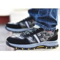Buy cheap Lace Up Lightweight Industrial Safety Shoes Mesh Fabric Camouflage Color product