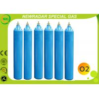 Buy cheap Water Soluble Oxygen Gas O2 / Non Toxic Gas High Concentration from wholesalers