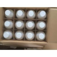 Buy cheap CAS 52315-07-8 Cypermethrin 40% EC Most Effective Insecticide Pesticide from wholesalers