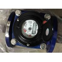 Buy cheap Class B R80 External Flow Meter , PN16 Ductile Iron Housing Cold Water Meter from wholesalers