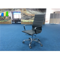 Buy cheap Ergonomic High Back Black PU Leather Office Chair Computer Swivel Chairs With PP Armrest from wholesalers