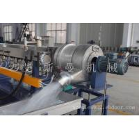 Buy cheap TSK50 PE PP Parallel double screw extruder water ring granulation production line product