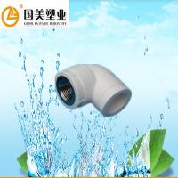 Buy cheap PPR pipe and fitting from wholesalers