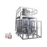 China Full Automatic Vertical Vacuum Packaging Machine High Production Efficiency on sale