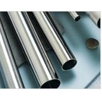 Buy cheap 300 Series Stainless Steel Pipe Anti Corrosion Mirror Polish Surface from wholesalers