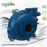 Buy cheap Hard Metal Hydraulic Slurry Pump War - Man 4 Inch with Flushing Water Mechanical Seal from wholesalers