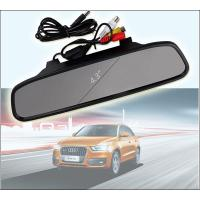 Buy cheap Free from blind spot wireless reverse camera with 4.3 inch rear view mirror product