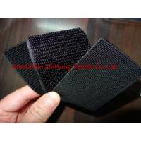 Buy cheap High life cycle Weave un-brushed/ un-napped elastic fastener loop band product
