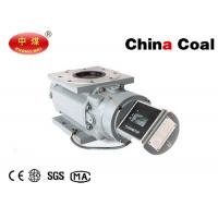 Buy cheap Gas Lobed Rotor Flowmeter LLQ Series Intelligent Gas Lobed Roots Flow Meter from wholesalers