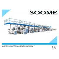 Buy cheap Steam Heated Corrugated Cardboard Production Line High Temperature Controlled By PLC from wholesalers