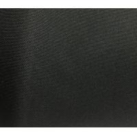 Buy cheap Colorful 100% Nylon Knit Fabric 150D Yarn Count Waterproof Eco - Friendly from wholesalers
