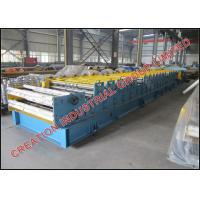 Buy cheap 2 in 1 Double Deck Roofing Sheet Corrugating Machine with Two Corrugation Decker from wholesalers
