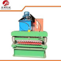 Buy cheap Zinc Coated Water Ripple Sheet Metal Roller MachineWith 16 Rows Rollers from wholesalers