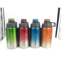 Buy cheap Double Wall SS Vaccum Bottle from wholesalers