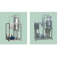 Buy cheap Full-Automatic Degasser Dairy Processing Machinery Stainless Steel from wholesalers