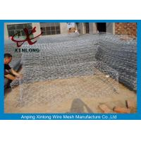 Buy cheap 80*100 Hot Dipped Galvanized Gabion Wall Cages Gabion Baskets For Bank Protection from wholesalers