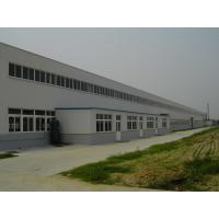 Buy cheap China construction building prefabricated steel structure workshop from wholesalers