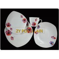 Buy cheap 10.5inch  plain white  wedding  ceramic dinner plate, pottery tableware SQUARE plates from wholesalers