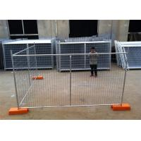 Buy cheap temporary fencing panels 250 set MOQ 2100mm*2400mm AS4687-2007 shipping any port in AU &NZ from wholesalers