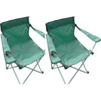 folding portable travel outdoor camping chair with footrest 92356321. Black Bedroom Furniture Sets. Home Design Ideas