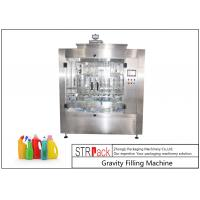 Buy cheap Touch Screen Control Automatic Liquid Filling Machine , Time Gravity Liquid Filling Equipment from wholesalers