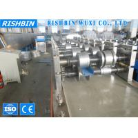 Buy cheap Gypsum Drywall System Stud and Track Roll Forming Machine Post Cutting​ product