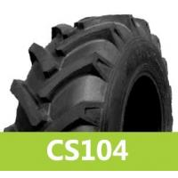 Buy cheap agricultural tyres R1|tractor rear tyres|farm tires from wholesalers