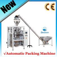 Buy cheap FULLY Automatic Detergent Powder Packing Machine from wholesalers