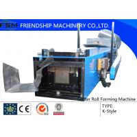 Buy cheap Furring Channel Metal Forming Machinery Hydraulic Cutting 5.5kw from wholesalers