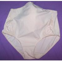 Buy cheap Pregnant Panty, Maternity Support &Waistband from wholesalers