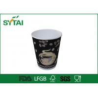Buy cheap PE Coated Ripple Disposable Tasting Cups 8oz Black For Hot Liquid from wholesalers
